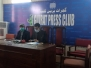 Media Briefing on State of Budget Transparency Pakistan - Gujrat