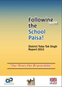 Following the School Paisa!(Toba Tek Singh)