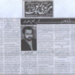 Markazi Report