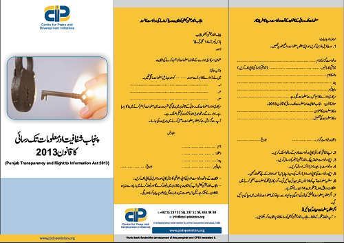 Punjab Transparency and Right to Information Act 2013
