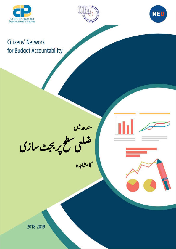 Study of Budget Making Process at District Level in Sindh  2018-19