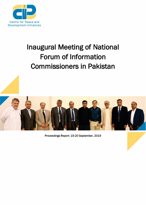 Inaugural Meeting of National Forum of Information Commissioners (NFIC)
