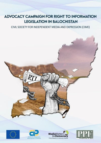 Advocacy Campaign for Strong Right to Information Law in Balochistan